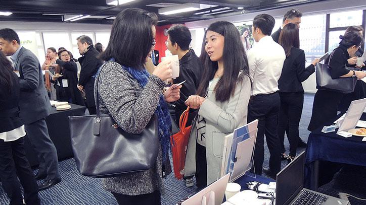 20170330 - HR Magazine Conference 2017 Spring