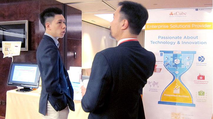 20170519 - RICS Hong Kong Annual Conference 2017