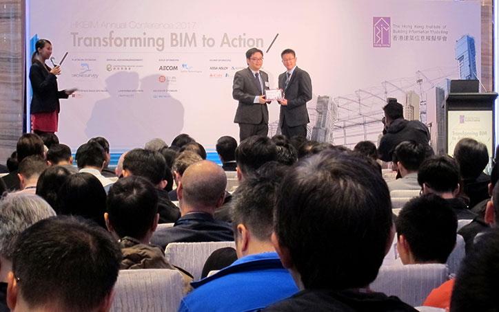 20171122 - HKIBIM Annual Conference 2017