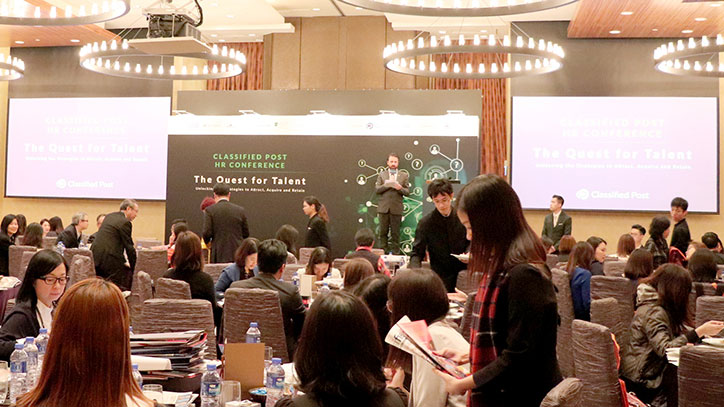 20180316 - Classified Post HR Conference 2018