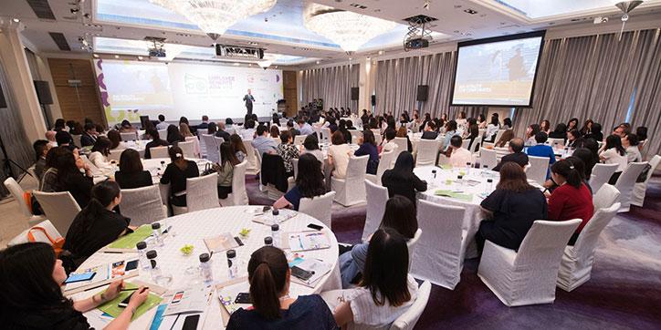 20180913 - HR Innovation Asia 2018