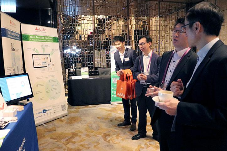 20181123 - RICS-SCC PropTech Conference 2018