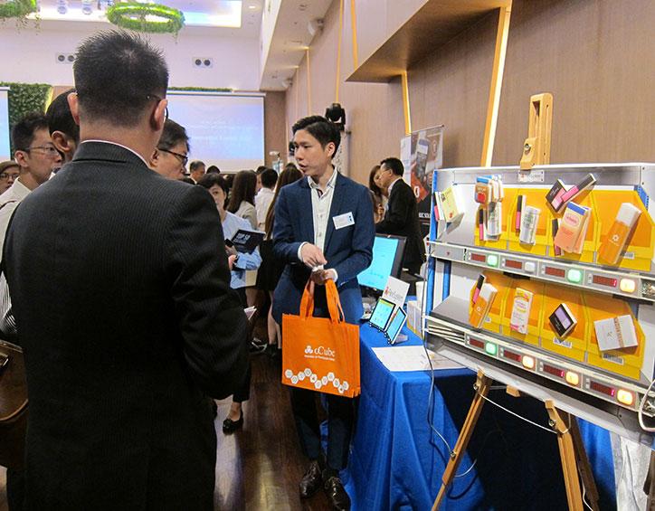 20180705 - RTIA – Retail Innovation Summit 2018