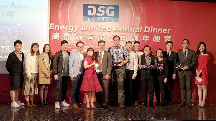 20190219 - Supplier Excellence Award 2018