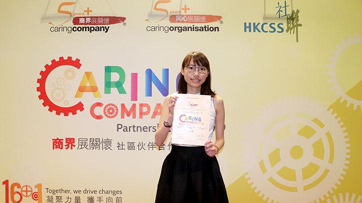 20190520 - 2019 Caring Company