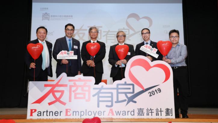 20191025 - Partner Employer Award 2019