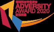 Adversity Award 2020